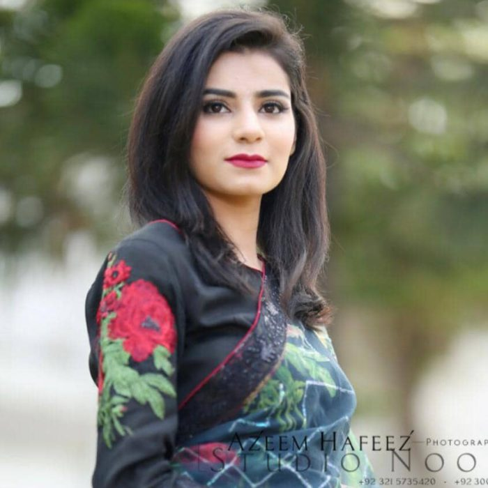 Alishba Gul